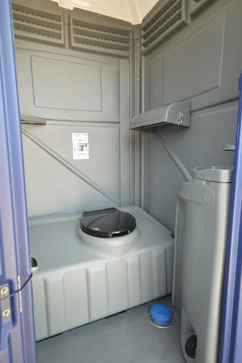 Flushable Portable Toilet Interior View
